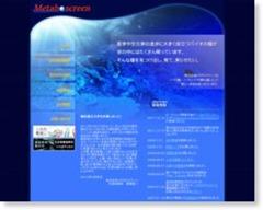 株式会社メタボスクリーン
